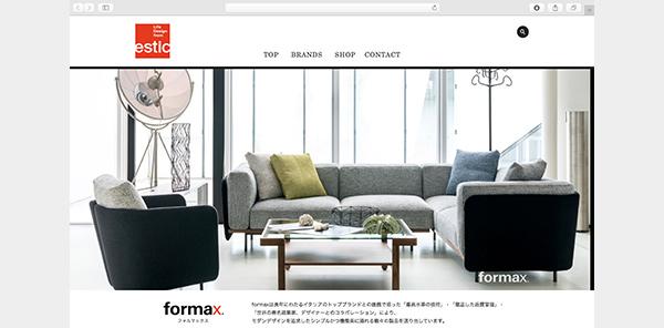 ウェブページ作成の画像