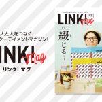 freepaper_ling