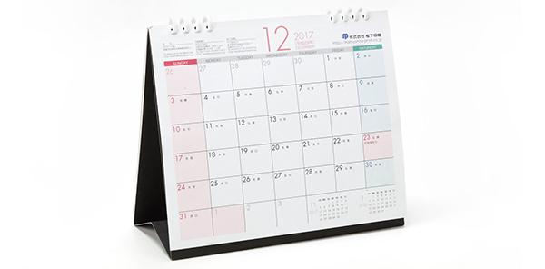 松下印刷カレンダーの画像