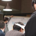 【blog】環境整備プログラムキックオフ