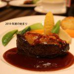 【blog】(平成最後の)入社式・決起パーティーレポート