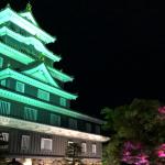 【blog】岡山春の玄宗庭園バンダム現れる!?写真撮り方セミナーの力発揮!!